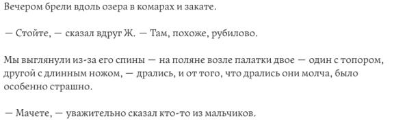 часть62_10